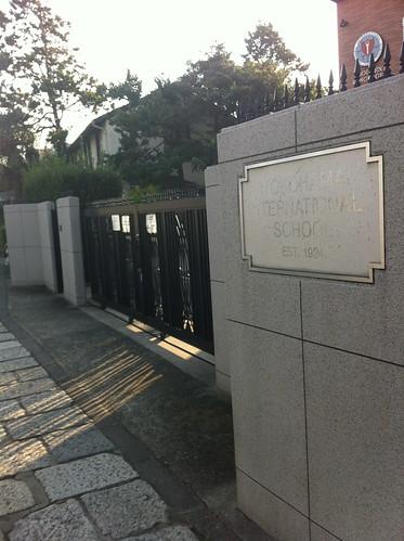 YIS entrance