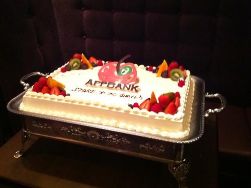 お祝いのケーキ!