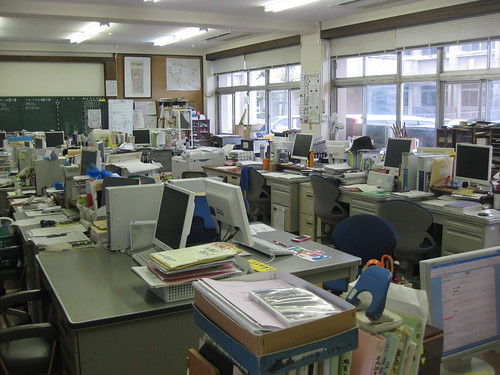 Japanese Teachers Office!