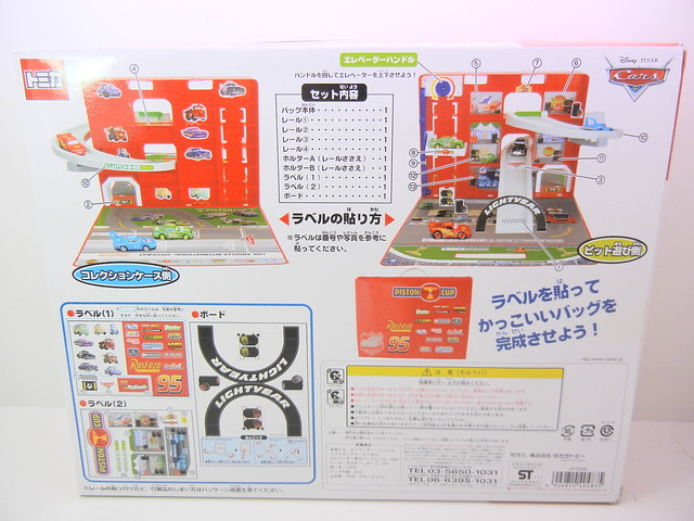 disney cars 2 tomica playset (2)