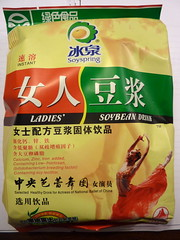 Soy milk powder 女人豆浆