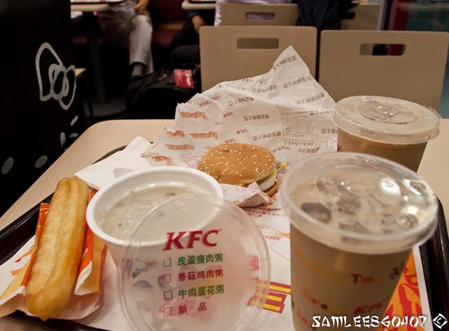 20111015 Hong Kong, Zhuhai, Macau (2011)-11