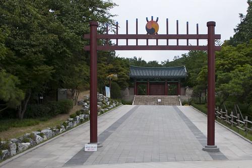 Nakseongdae3web
