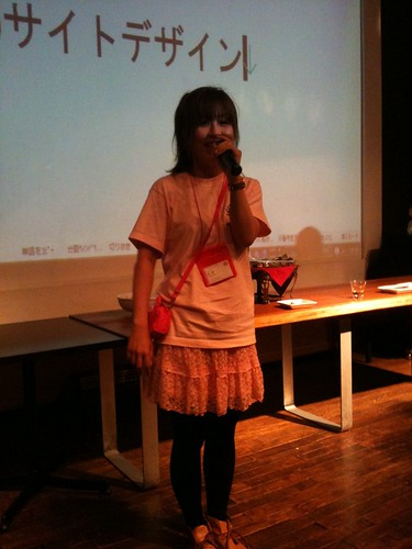 WordCamp Kobe 懇親会