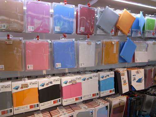iPadカバーもいっぱい