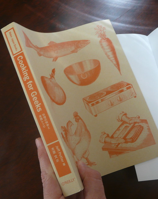 Cooking for Geeks, Japanese Edition