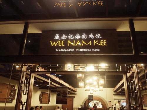 Wee Nam Kee