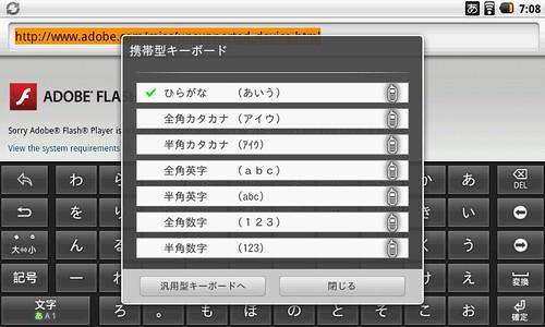 iframe_key3