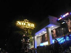 No. 88 pub