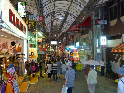 The Market off International Street