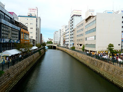 River through Nagoya
