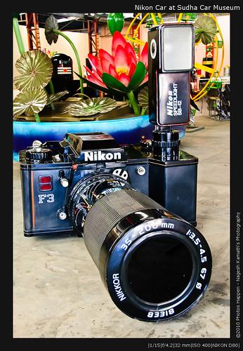 Nikon Car at Sudha Car Museum