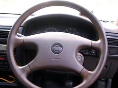 Old Nissan Steering Wheel