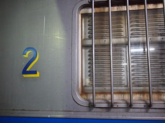 Train 69 from Bangkok to Nong Khai
