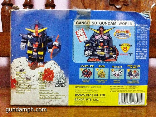SD Psycho Gundam 1996 version (5)