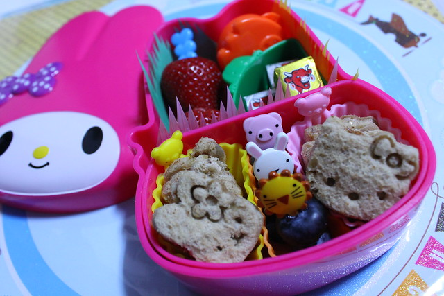 Hello Kitty and Cathy Bento