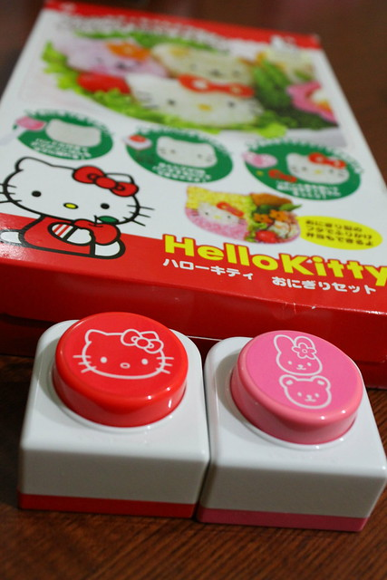 Hello Kitty Seaweed Punchers