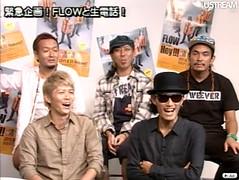 flowspecial_kioonch02