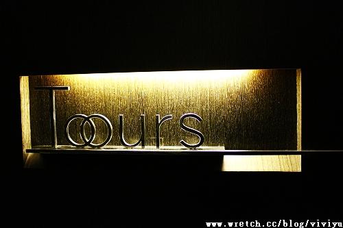 [旅遊.宿]台邦商旅~Toours.Lounge bar @VIVIYU小世界