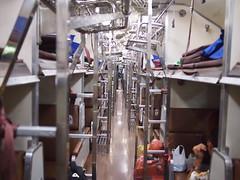 Sleeping quarters, Train 69 from Bangkok to Nong Khai