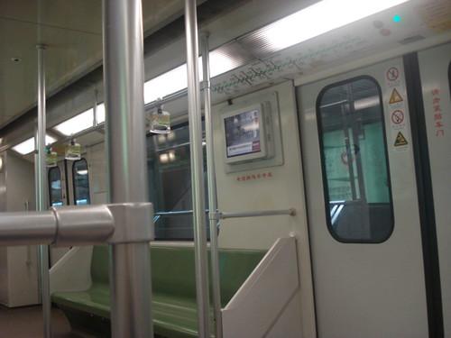 Vagón del metro de Shanghai