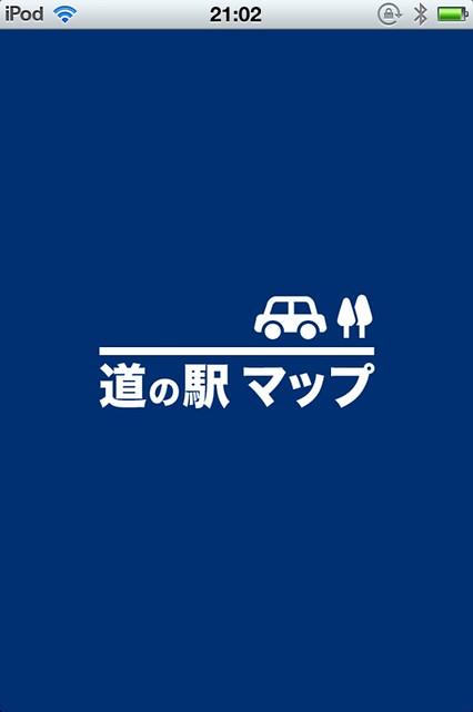 20110816210234