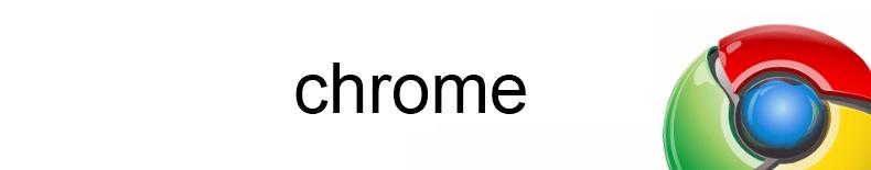 bandeau_chrome