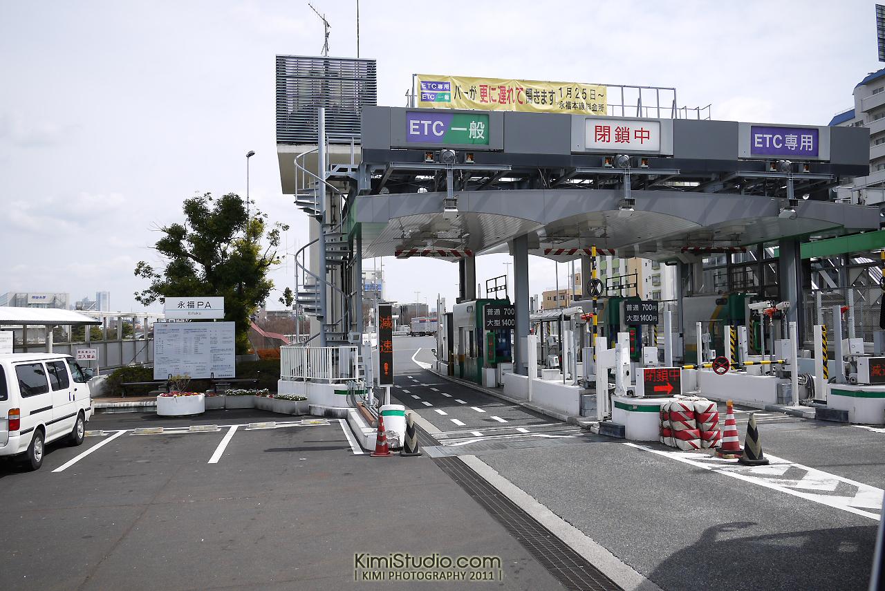 2011年311大地震|東京五日遊-第四天 富士山,淺草寺 @ 法小金|絕攝空間 :: 痞客邦