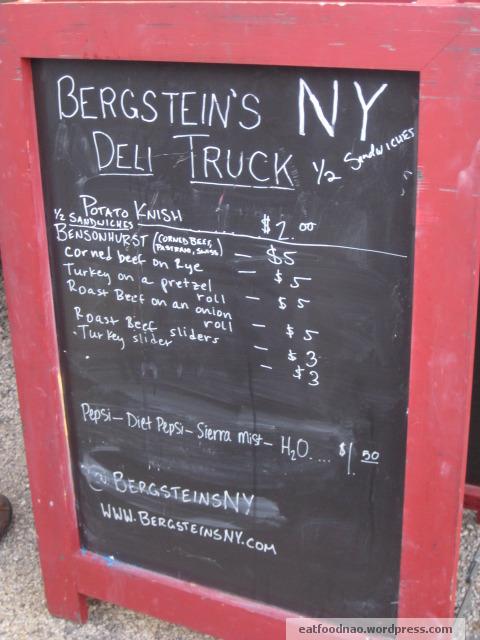 Bergstein's Signage