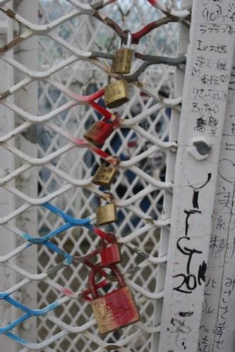 String of locks