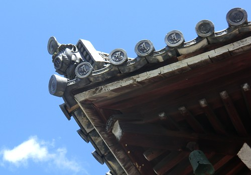 Atop Kannon-do