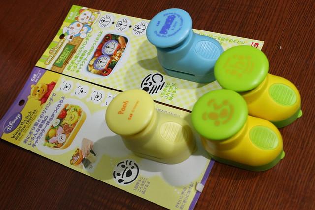 Pooh Doraemon Shoe Seaweed Punchers