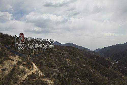 Great wall of China Badaling