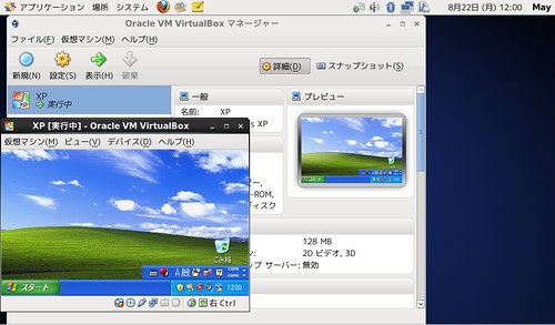 Virtualbox on N10J