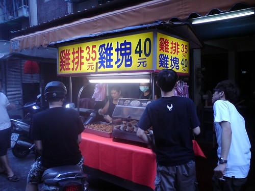 [食記] 厚脆口感五華街87巷炸雞排炸雞塊 - Food板 - Disp BBS