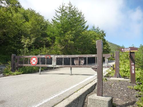 富士スバルライン行きどまり, 一合目から富士山に登る Climbing Mt.fuji, from the starting point of Yoshidaguchi Climb Trail