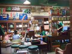 Nok Ban Cafe, Talad Rod Fai, Bangkok
