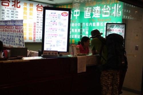[台湾2.5] バスがよく分からないので聞く。