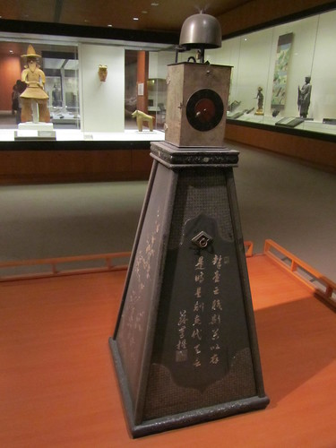 Japan exhibition: Feudal lord's clock with lacquered stand