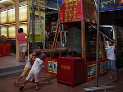 Gong at Lorong Koo Chye Sheng Hong Temple, Arumugan Road