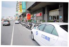 台灣悅夢床墊®公司感謝三立新聞記者范小姐