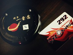 Card and beeping device, The Ultimate Ramen Champion Singapore 2011, Illuma, Bugis