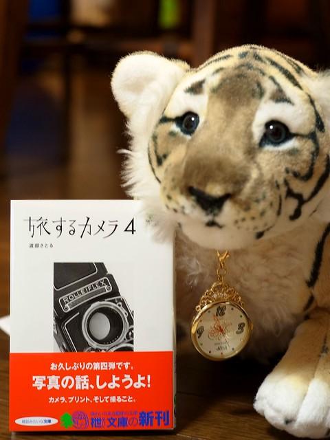 110914_tabi-suru-Camera
