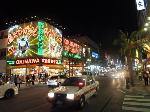 Okinawa!!!
