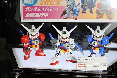 SD BB Senshi Gundam AGE-1