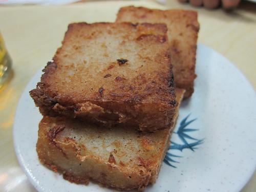Wai Ying: Raddish Cake