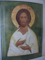 Russian Orthodox Icon of Jesus
