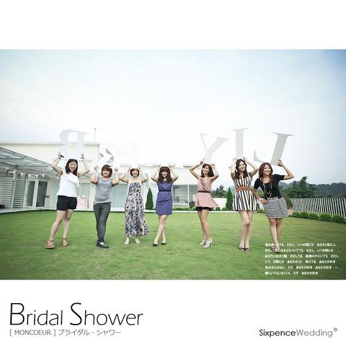 Bridal_Shower_2_0000_01