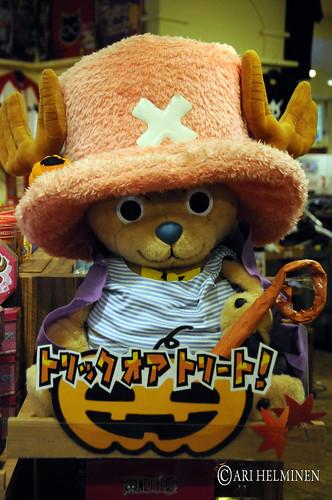 Halloween in Tokyo,Japan