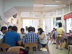 Ah Chiang Traditional Charcoal Porridge, Tiong Poh Road, Tiong Bahru Estate
